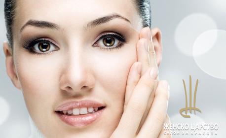 Диамантено микродермаабразио на лице, шия и деколте, плюс ензимен пилинг, ревитализиращ серум и кислородна маска