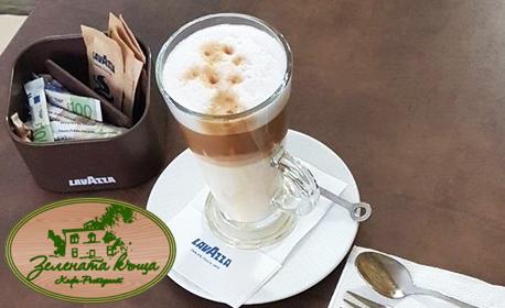 Лате Макиато или кафе Espresso, плюс фреш от портокал и торта с маскарпоне