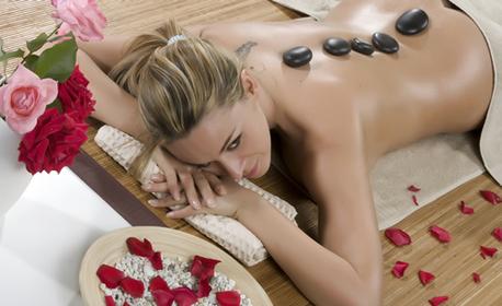 Масаж по избор - на гръб с мед или на цяло тяло с вулканични камъни