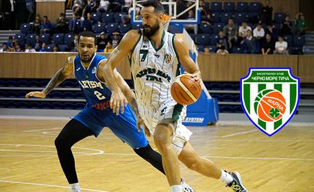 Гледайте на живо баскетболната среща: Черно море Тича - Ямбол, на 29 Октомври