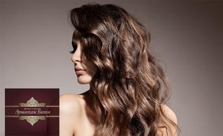 Подстригване на коса, измиване и подхранване или боядисване, кичури или балеаж, плюс прическа