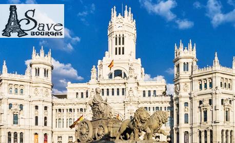 Екскурзия до Испания и Португалия през Март! 7 нощувки със закуски и 4 вечери, плюс самолетен транспорт