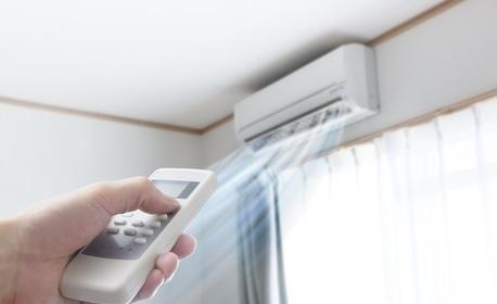 Почистваща профилактика на климатик