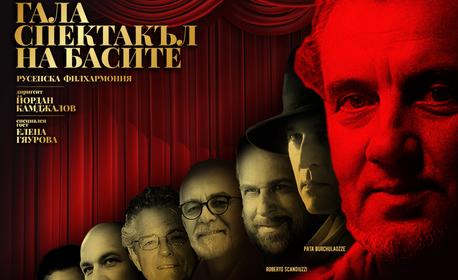 """Гала спектакълът """"90 години Николай Гяуров"""" на 29 Ноември"""