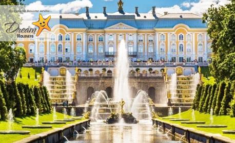 Ранни записвания за Москва и Санкт Петербург през 2020г! 7 нощувки със закуски и 4 обяда, плюс самолетен транспорт