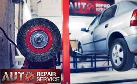 Смяна на предни накладки на лек автомобил или джип