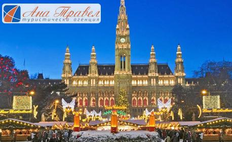 Предколедна екскурзия до Будапеща! 2 нощувки със закуски, плюс транспорт и възможност за Виена