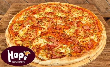 2.7кг апетитна семейна пица по избор