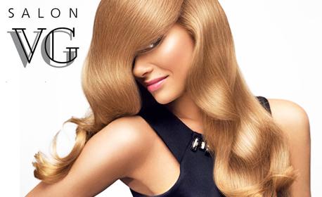 Измиване, подстригване и оформяне на коса със сешоар