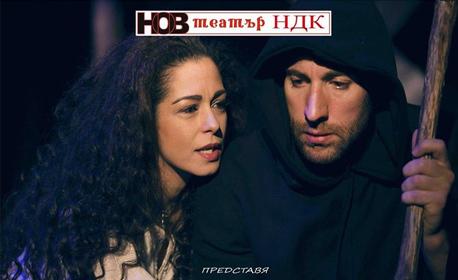"""Постановката """"Антихрист"""" за духовните пътища на българина - 13 Ноември"""