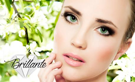 Грижа за лице! Аnti-age масаж с козметика Glory или почистване и ампула с ултразвук
