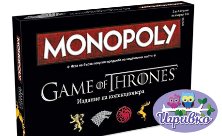 """Настолна игра """"Монополи: Игра на тронове"""""""