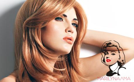 Кератинова терапия за коса с инфраред преса