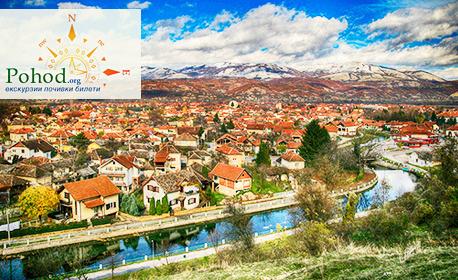 Нова година в Сърбия! Еднодневна екскурзия до Бела паланка на 31 Декември, плюс празнична вечеря и нощен преход