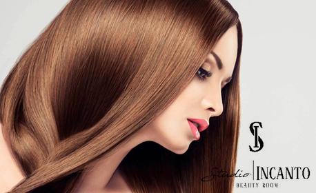 Ритуал за коса Wonderful - за заздравяване, блясък и реконструиране