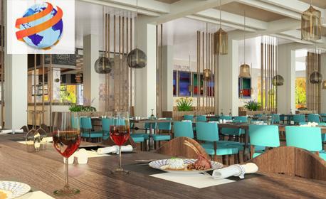 Ранни записвания за почивка в Кушадасъ! 7 нощувки на база Ultra All Inclusive в хотел Le Bleu Hotel & Resort*****