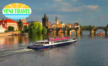 Предколедна екскурзия до Прага, Братислава и Бърно! 4 нощувки със закуски, плюс транспорт и възможност за Карлови Вари