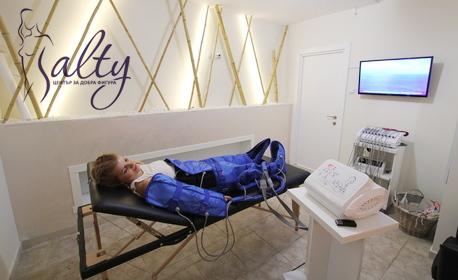 5 процедури лимфодренажен масаж, плюс 1 или 2 процедури солна терапия