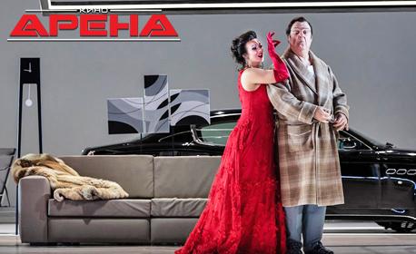 """Единствено в кино Арена! Операта """"Дон Паскуале"""", изпълнена от Кралската опера в Лондон, на 27 и 30 Ноември и на 1 Декември"""