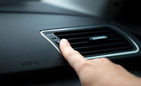 Цялостна профилактика на автоклиматик