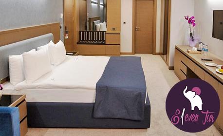 Last minute за Нова година в Истанбул! 2 нощувки със закуски в хотел 5*, плюс транспорт