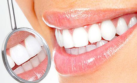 Почистване на зъбен камък с ултразвук, плюс полиране на зъбите с Аir-flow и обстоен преглед