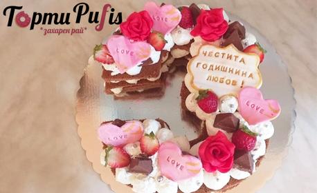 Торта във форма на една или две цифри, с декорация според повода