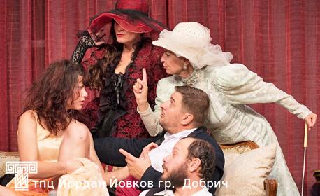 """Премиера на постановката """"Дамски шивач"""" - на 18 Декември"""