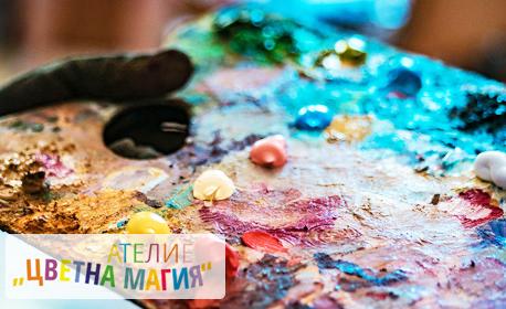 """Уъркшоп по рисуване с маслени бои и шпатула на тема """"Прозорецът в градината"""" - на 26 Ноември"""