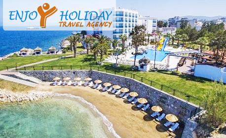 Майски празници в Кушадасъ! 5 нощувки на база Ultra All Inclusive в Le Bleu Hotel Resort*****