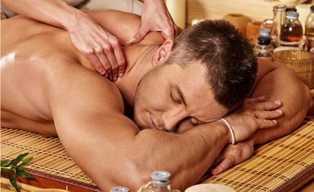 Аюрведа масаж на цяло тяло