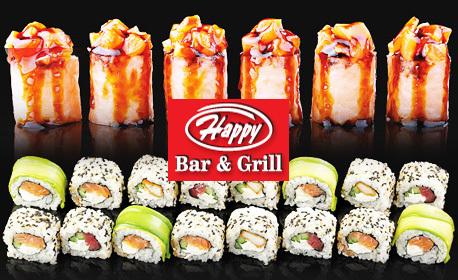 Вкус от Изтока! Суши сет Филаделфия с 12 хапки, плюс суши сет Везувий с 6 хапки