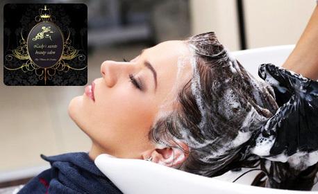 Масажно измиване на коса, плюс сешоар