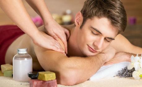 Масаж на раменен пояс, гръб, кръст, ръце, плюс термо масаж с инфрачервена светлина