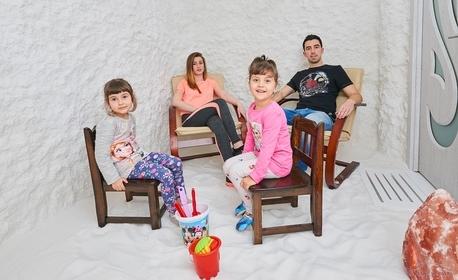 Посещение на солна стая в Поморие - за дете или възрастен
