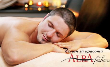 Болкоуспокояващ масаж на кръст, гръб и масажна яка
