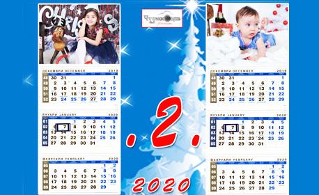 Персонализиран подарък! Стенен календар със снимка на клиента - модел по избор
