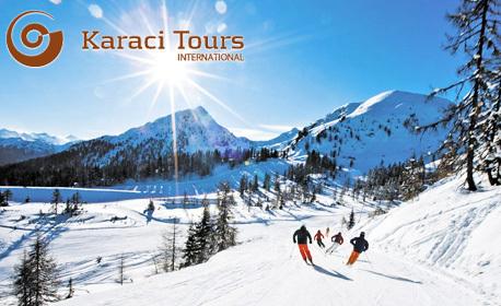 Почивка в сръбския ски курорт Копаоник! 3 или 7 нощувки със закуски и вечери в хотел Putnik****