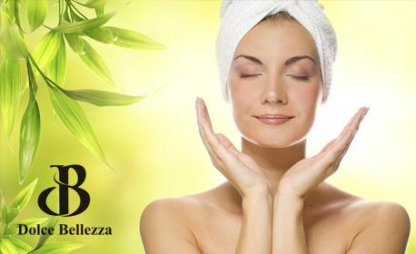 Диамантено микродермабразио на лице и фотодинамична терапия с LED маска, плюс масаж на цяло тяло