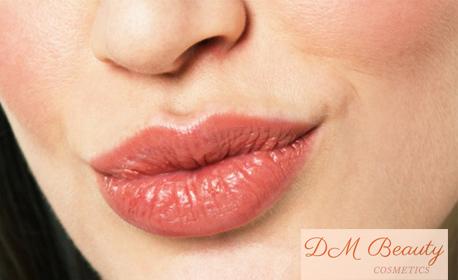 7 процедури безиглено влагане на хиалуронов филър - за уголемяване на устни