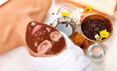 Диамантено дермабразио и шоколадова терапия за лице, плюс оформяне на вежди