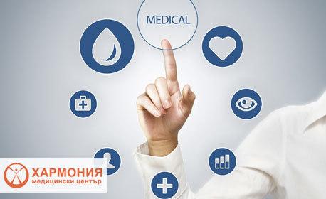 Ехографски преглед на щитовидна жлеза