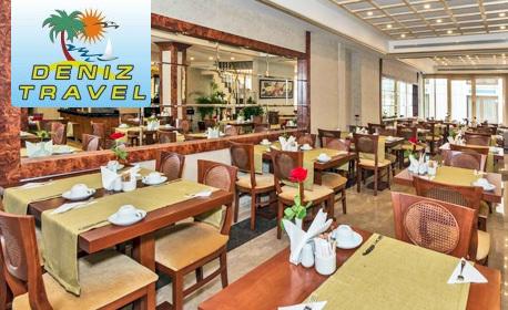 Нова година в Истанбул! 3 нощувки със закуски в Хотел Glorious****, с възможност за празнична вечеря на яхта