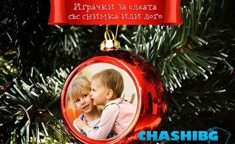 Коледен сувенир с ваша снимка - играчка за украса на елха или преспапие