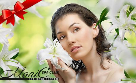 Хиалуронова SPA терапия на цяло тяло и лице, плюс фотонна терапия на лице и околоочен контур