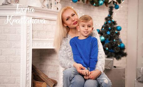 Коледна семейна фотосесия в студио - с 10 или 25 обработени кадъра