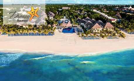 Потопи се в магията на Мексико! 7 нощувки на база All Inclusive в хотел 4* в Ривиера Мая, плюс самолетен транспорт