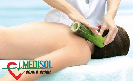 Празничен релакс! Златна терапия на лице, шия и деколте Beauty Expert, плюс релаксиращ бамбуков масаж на гръб