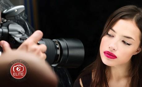 Професионален грим от гримьор Деси Димитрова, плюс студийна фотосесия с 12 обработени кадъра от Фотограф Филип Шангов