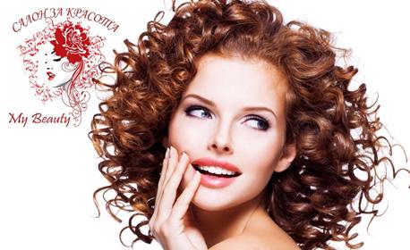 Измиване на коса и, подхранваща маска, плюс оформяне на официална прическа